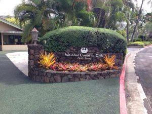 じゃーん、バンケット会場は何度も訪れていますが今回は実際のゴルフ場です。