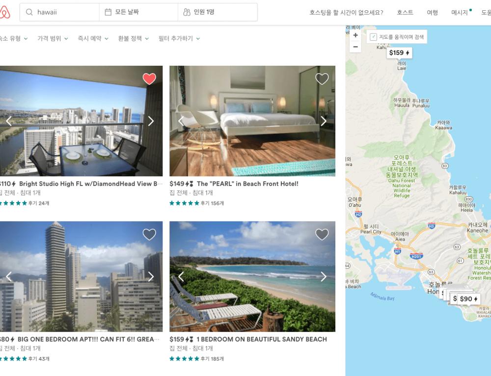 ハワイでAirbnb 韓国人ゲストを受け入れると損する可能性がある?!