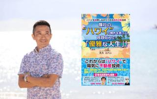天方エバン新刊ヘッダイメージ