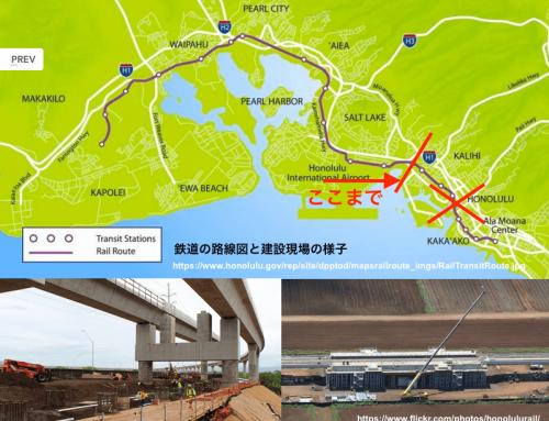 鉄道プロジェクトの予算不足により日本人投資家にもしわ寄せが来る?!
