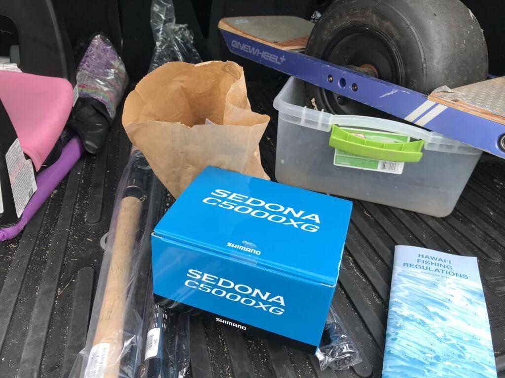 ハワイで大家: 人生初の釣り道具購入