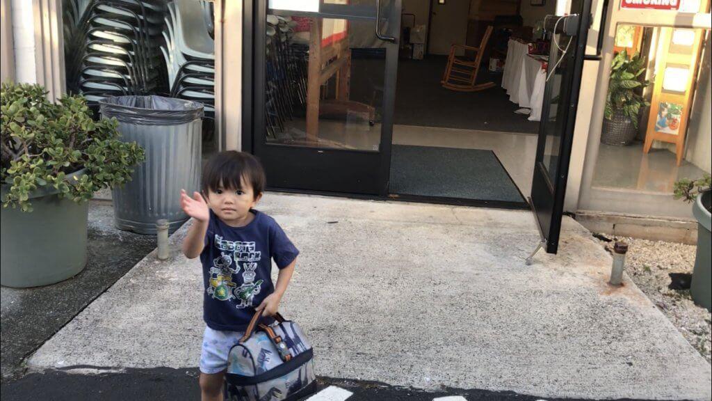 ハワイで大家:プリスクール初日余裕の三男