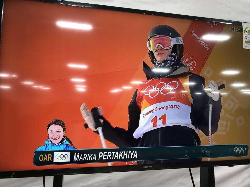 ハワイで大家:平昌五輪 ロシア選手はOAR